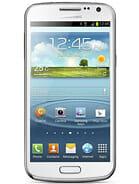 Samsung Galaxy Premier I9260 Price in Pakistan