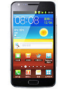 Samsung I929 Galaxy S II Duos Price in Pakistan