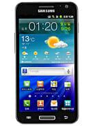 Samsung Galaxy S II HD LTE Price in Pakistan
