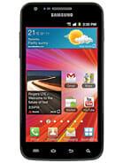 Samsung Galaxy S II LTE i727R Price in Pakistan