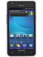 Samsung Galaxy S II I777 Price in Pakistan