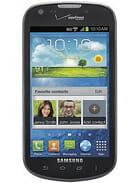 Samsung Galaxy Stellar 4G I200 Price in Pakistan