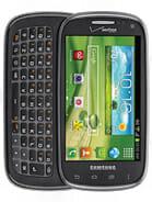 Samsung Galaxy Stratosphere II I415 Price in Pakistan