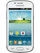 Samsung Galaxy Trend II Duos S7572 Price in Pakistan