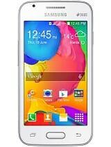 Samsung Galaxy V - Price in Pakistan