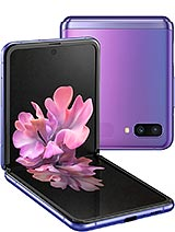 Samsung Galaxy Z Flip Price in Pakistan