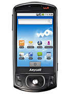 Samsung I6500U Galaxy - Price in Pakistan
