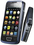 Samsung I8520 Galaxy Beam - Price in Pakistan