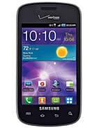 Samsung I110 Illusion Price in Pakistan