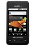 Samsung Galaxy Prevail Price in Pakistan