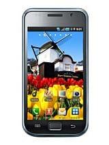 Samsung M110S Galaxy S - Price in Pakistan