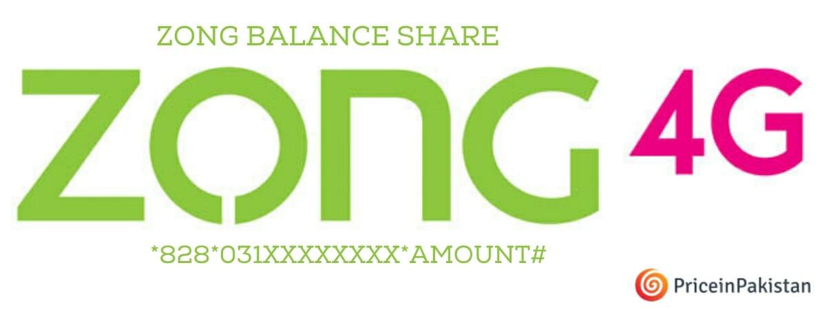 Zong Balance Share 2021| How To Share Zong Balance | Zong Yaari Load Code