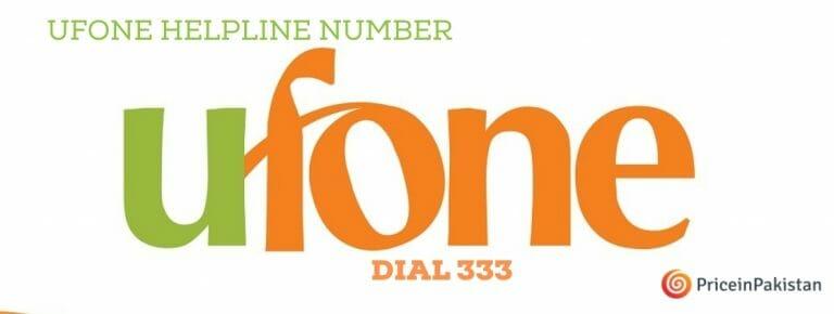 Ufone Helpline 2021 | Ufone Helpline Number | Ufone Customer Care Number