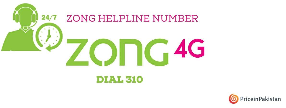 Zong Helpline 2021 | Zong Helpline Number | Zong Customer Care Number