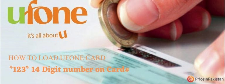 Load Ufone Card| Ufone Card Load 2021