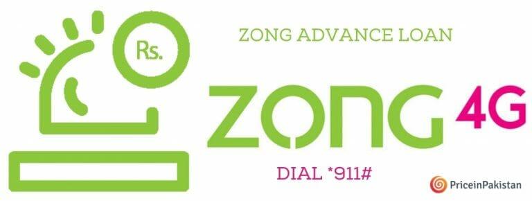 Zong Advance