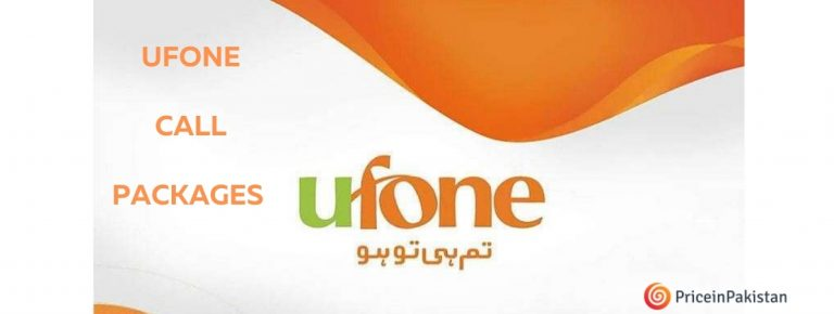 Ufone Call Packages 2021 | Ufone Daily, Weekly, and Monthly Call packages 2021