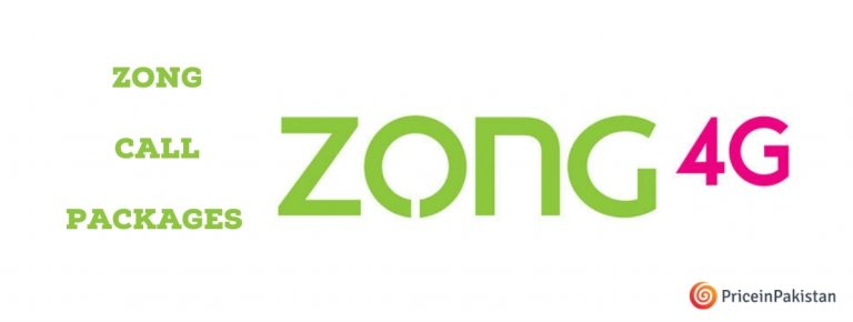 Zong Call Packages: Hourly, Daily, Weekly, and Monthly 2021