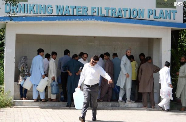 CDA Water and Allied Charges Bill