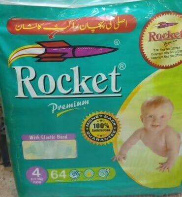 Rocket Baby Diaper price in Pakistan