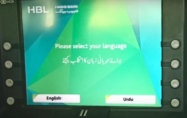 Transfer Money through ATM Machine