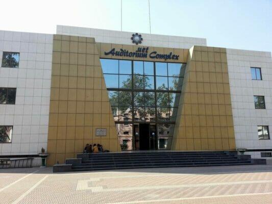 best universities in Pakistan