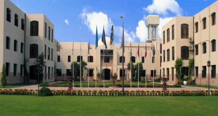 best government universities in lahore